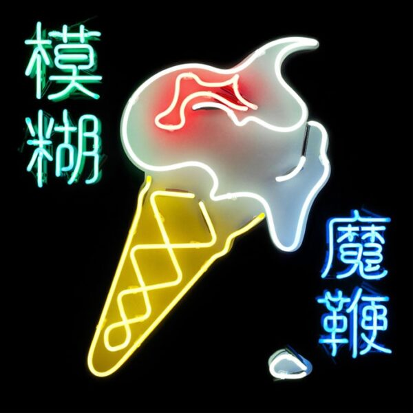 "Blur ""The Magic Whip"" fot. Warner Music Poland/NajlepszePiosenki.pl"